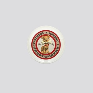 """""""Year of the Dog [Red & Brown Mini Button"""